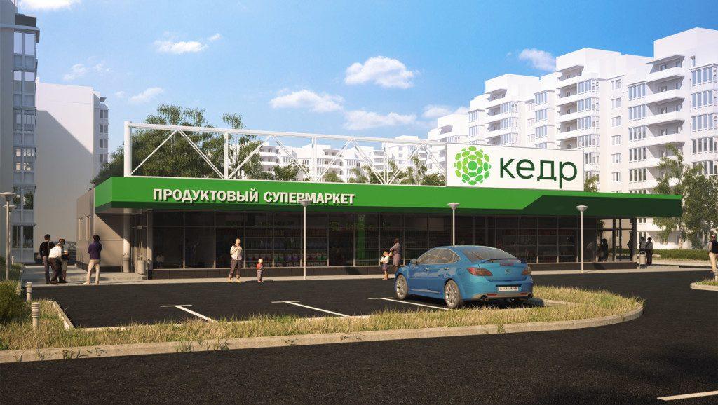 3d визуализация продуктового гипермаркета