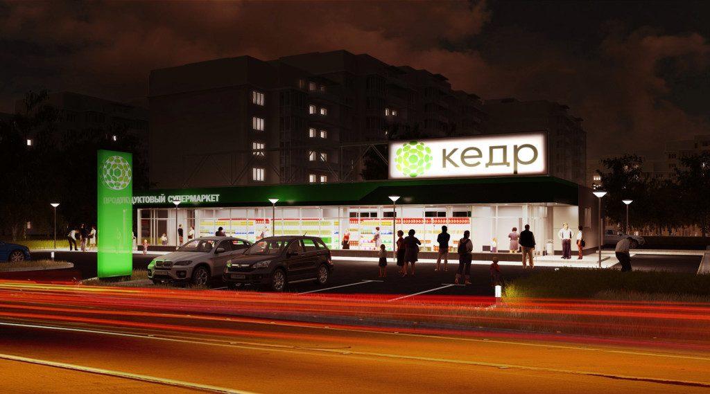 ночная 3d визуализация продуктового гипермаркета