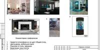 референсы по дизайну интерьера