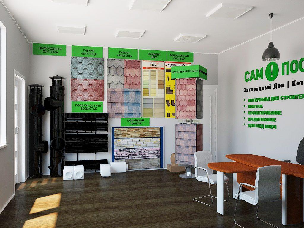 3d визуализация оборудования магазинчика