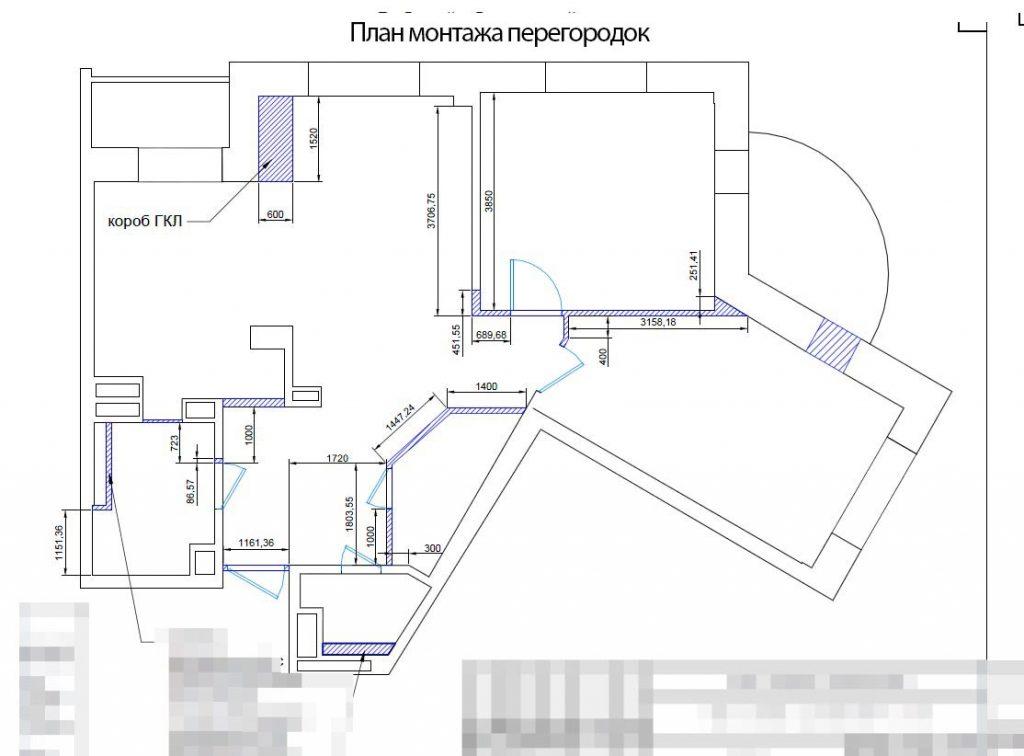 план монтажа перегородок