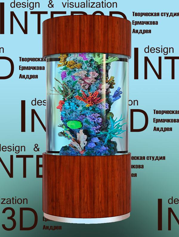 3d визуализация аквариумов