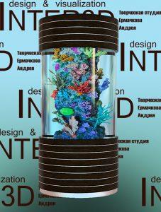 3d моделирование аквариумов