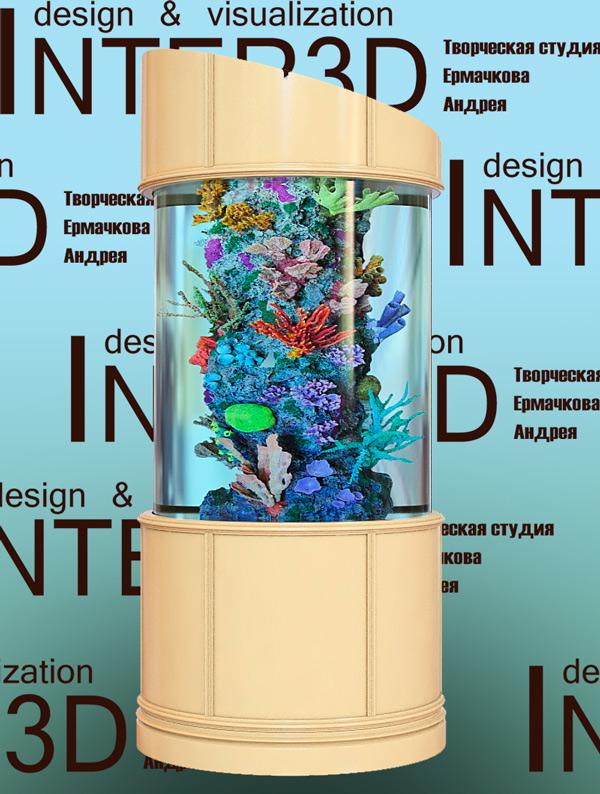 моделирование аквариумов